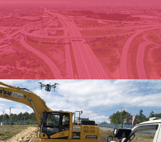 i-Construction-情報通信技術への取り組み-