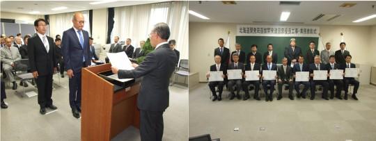 平成28年度国土交通省北海道開発局函館開発建設部優良工事表彰受賞しました